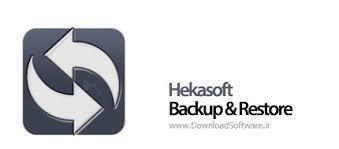 ob_dace15_hekasoft-backup-restore.jpeg